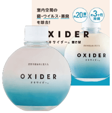 OXIDER 320g
